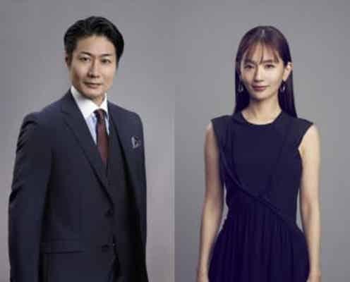 戸次重幸&中村ゆり、『SUPER RICH』出演決定 江口のりこの会社幹部役