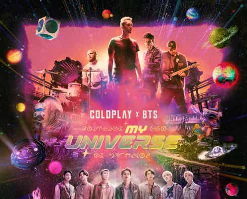 """コールドプレイ&BTS、エイリアンと""""音楽禁止""""の銀河に立ち向かう「My Universe」MV解禁"""