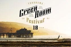 「GREENROOM FESTIVAL'18」水カン、藤原さくら、HYUKOHら豪華アーティスト参加