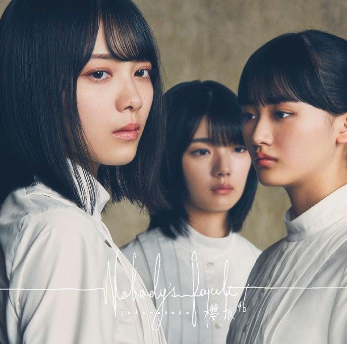 櫻坂46・1stシングル「Nobody's fault」TYPE-A(12月9日発売)(提供写真)