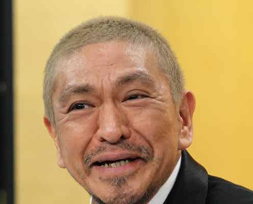 松本人志のコントが日本の笑いを変えたワケ…「名前がついていない感情」を描いた『古賀』をかもめんたる・岩崎う大が考察