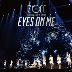 IZ*ONE、日本1stコンサート映像作品のジャケットが公開