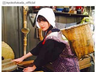 """深田恭子が""""村人""""に扮装「何でも似合う」「可愛すぎてフリーズ」と絶賛の声"""