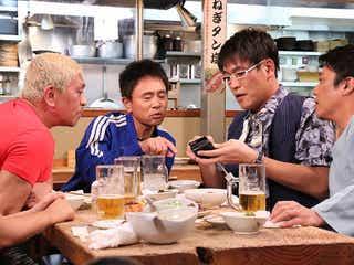 ピコ太郎のギャラ事情は?YouTube、CM収入…古坂大魔王が赤裸々告白