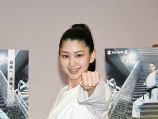 """""""日本一美しい20代""""是永瞳、空手三段の腕前披露にプロ絶賛"""