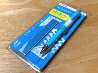 自分で完成させるペン「マイティグリップ」であなただけの1本を