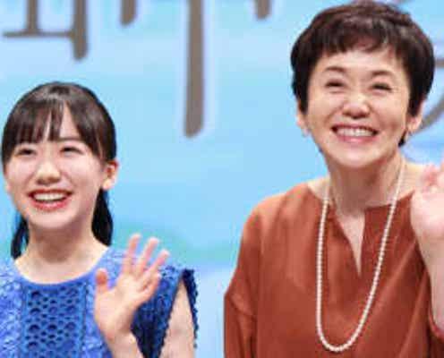 大竹しのぶ、芦田愛菜との再共演に喜び「メイクさんと一緒に『キャッキャッ』と笑っていたのが…」