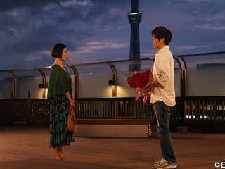 田中圭が愛した原田知世との出会いからプロポーズまでを描く『あなたの番です』特別編の放送決定!
