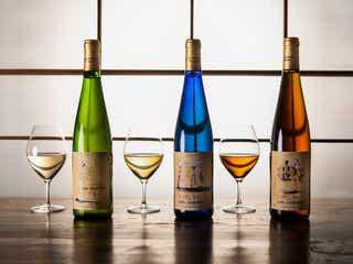 新感覚、日本酒×ワインの融合「ライスワイン」が上陸!フランスの老舗ワイナリーの挑戦に注目