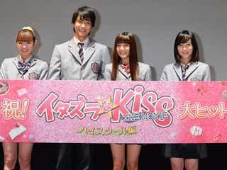 劇団EXILE佐藤寛太、観客9割挙手の現実に異論「絶対やめろって」