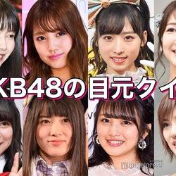 """【クイズ/AKB48編】全員わかる?""""目元""""が魅力的な女性芸能人"""