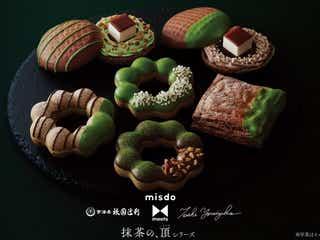 ミスド「抹茶の、頂シリーズ」宇治抹茶使用ティラミスサンドドーナツなど6種