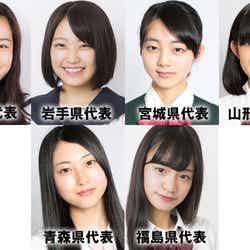 「女子高生ミスコン」北海道・東北エリア各都道府県代表 (C)モデルプレス