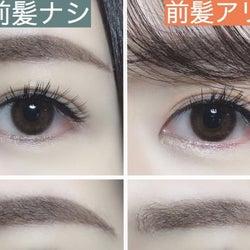 前髪のアリナシで似合う眉は違う!それぞれのあか抜け眉のポイント