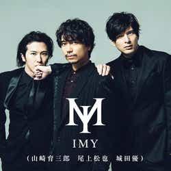 IMY(左から)尾上松也、山崎育三郎、城田優(画像提供:ニッポン放送)