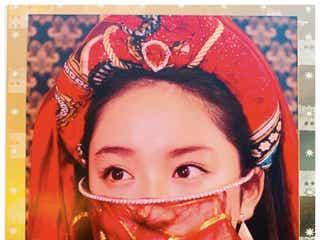 平祐奈、トルコ民族衣装姿に「似合いすぎ」と絶賛相次ぐ
