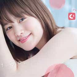 筧美和子のふわふわボディに惚れ惚れ!「C3(シースリー)」新サイト公開