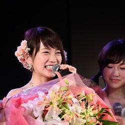 AKB48川栄李奈、卒業公演でサプライズに涙「生まれ変わってもAKBに」