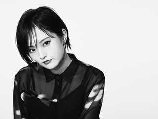 山本彩、新ドラマ主題歌に決定「今までとは違ったアプローチの仕方で」