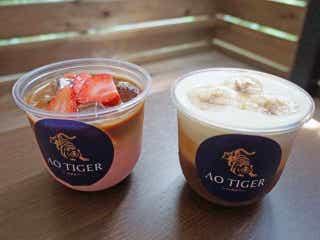 奇跡の味わい! 『AO TIGER』の「フルーツコーヒー」が、コーヒー界に新たな波を起こす