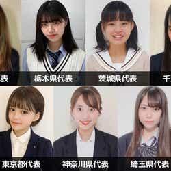 「女子高生ミスコン2019」関東エリア都道府県代表