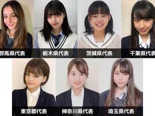 「女子高生ミスコン2019」関東エリアの代表者が決定<日本一かわいい女子高生/SNS審査結果>