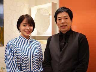 広瀬アリス「ANOTHER SKYII」新MCに抜擢 ワイルドな一面も告白