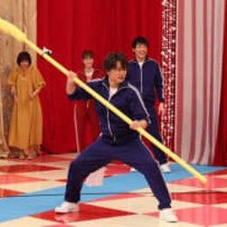香取慎吾&ザキヤマのコンビが3年ぶりに復活!孫悟空まで飛び出した!?