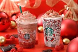 スタバ、クリスマス限定ドリンク4種登場 甘酸っぱいラズベリー&濃厚ピスタチオが美味しそう