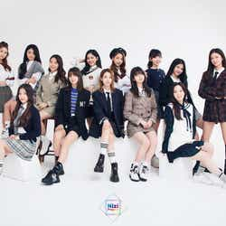 モデルプレス - 「Nizi Project」チームミッション個人順位発表 上位変動でメンバー涙