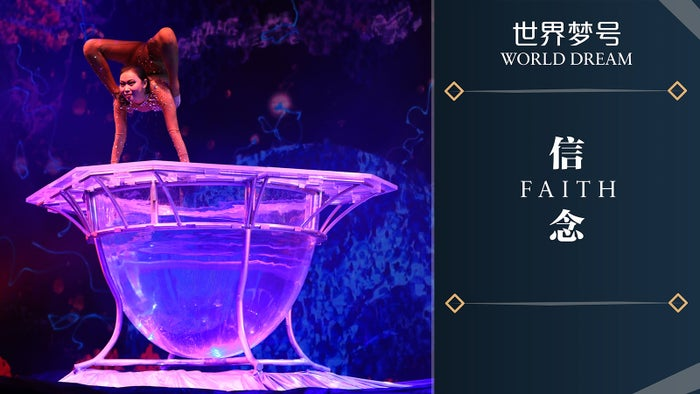 """東洋と西洋を融合したオリジナルショー""""Faith""""(提供写真)"""