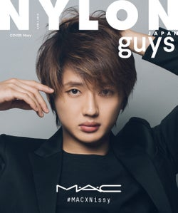 「NYLON JAPAN 2018年4月号(2018年2月28日発売)裏表紙:Nissy(西島隆弘)/(画像提供:カエルム)