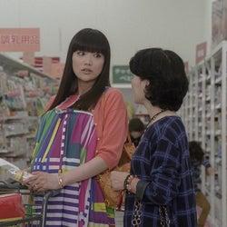 佐藤江梨子/新CM「家族篇」より