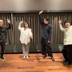 フジファブリック、アルバムリリース記念生配信に幾田りらと小説家の橋爪駿輝が出演