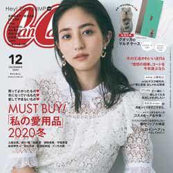 モデルプレス - 堀田茜「CanCam」卒業 6年半で11回表紙飾る