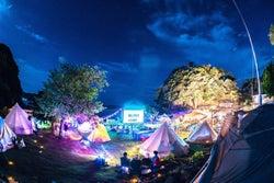 無人島野外シネマフェス「MUJINTO cinema CAMP」自然の中で映画鑑賞