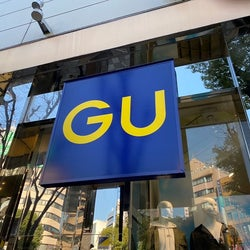 【GU】カラバリ豊富すぎない!?今すぐゲットしたい「スムースT」が最強