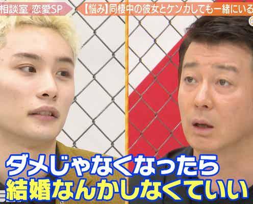 加藤浩次、覚悟のない同棲をするインフルエンサーに激怒「腹くくれねえ男はダメ」「同棲やめろ!」