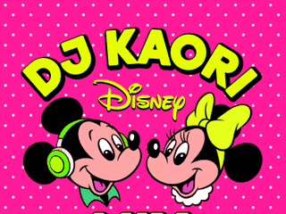 DJ KAORI、ディズニー初のDJによるノンストップMIX CDの収録曲&ジャケ写真公開
