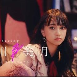 長谷川美月(C)AbemaTV, Inc.