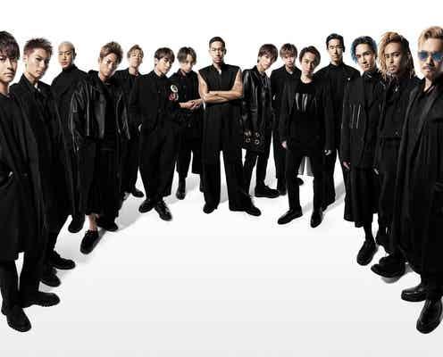 EXILEが年越しオープニングアクト 中居正広&LDH勢で新年カウントダウン<年越しCDTV>
