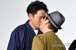 三代目JSB山下健二郎、公開キス「くちびる柔らかい!」