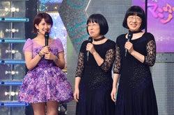 岡井千聖、ゴッドタン「マジ歌」出演に期待の声「ぶっちゃけソングって?」「まさかのコラボ」