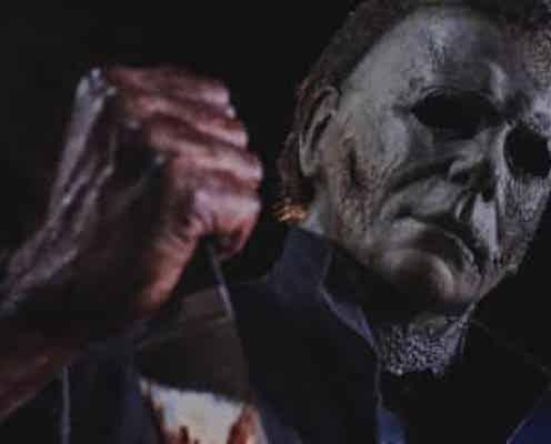 ブギーマンの恐怖再び…『ハロウィン KILLS』首位デビュー【全米ボックスオフィス考】