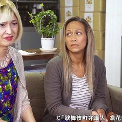 岡田浩暉演じるママ、外国人妻の悲痛な叫びに…『歌舞伎町弁護人 凛花』