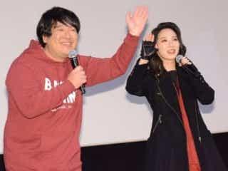 岡崎体育『ジュマンジ』続編で声優にも挑戦!