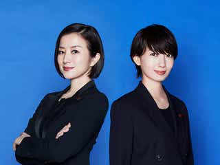 波瑠&鈴木京香「未解決の女」Season2の放送決定