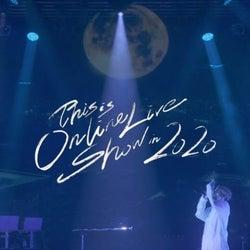 SKY-HI「This is ONLINE LIVE SHOW in 2020」から『Over the Moon』のLIVE映像を公開