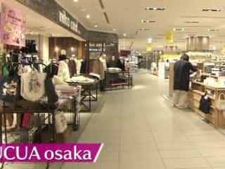 人気ブランド続々♡ ルクア大阪でみつけた「おうち時間格上げグッズ」