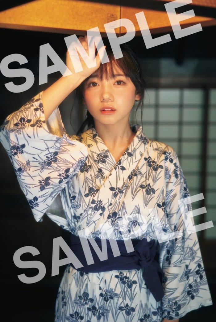 齊藤京子1st写真集「とっておきの恋人」ポストカード(撮影:岡本武志)